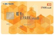 IBK 기업 E1&아이파크 백화점 카드