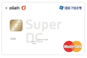 IBK 기업 Olleh Super DC 카드