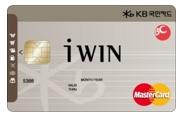KB국민 I-win 카드
