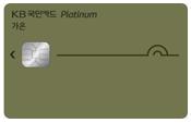 가온플래티늄카드