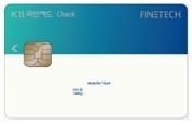 FINETECH 체크카드