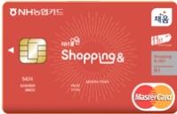 NH 올원 쇼핑 & 11번가 카드