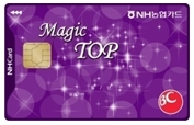 NH농협 Magic Top 카드