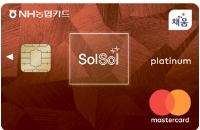 쏠쏠투플러스카드(SolSol 투플러스)