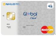 GLOBAL 체크카드
