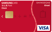 신세계 삼성지엔미포인트 체크카드