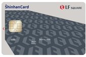 LF SQUARE 신한카드