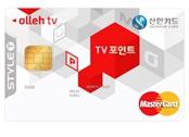 Olleh TV 포인트 신한카드