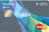 골프존 신한GS칼텍스 Shine 카드