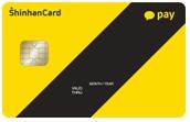 카카오페이 신한카드