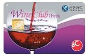 신한 Wine Club 체크카드