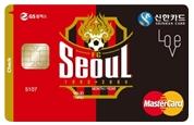 FC서울 유소년축구사랑 체크카드