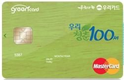 우리 청춘100세카드