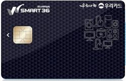 스마트36 우리카드