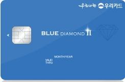 블루다이아몬드II 카드