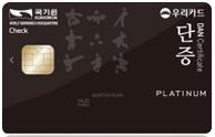 국기원 단증 체크카드