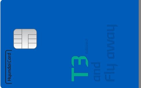 현대카드 T3 Edition2