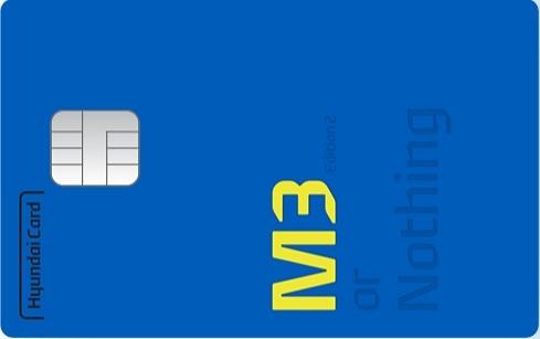 현대카드M3 Edition2