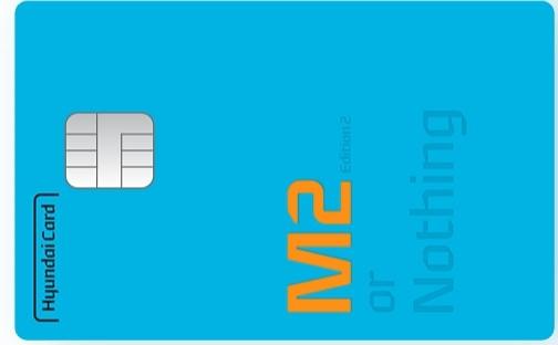 현대카드M2 Edition2