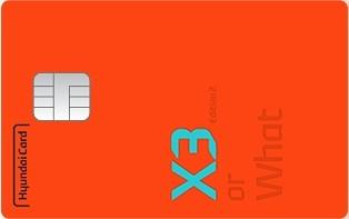 현대카드 X3 Edition2