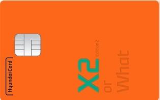 현대카드 X2 Edition2