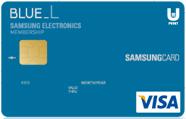 삼성전자 멤버십 BLUE L 삼성카드