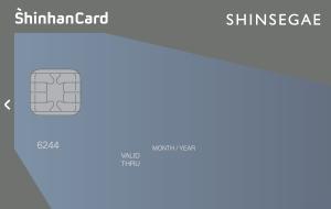 신세계 신한카드