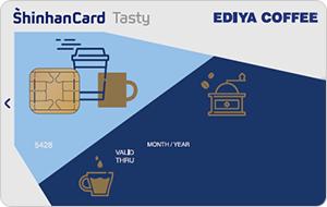 EDIYA 신한카드 Tasty