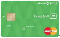 우리 Every Mall 카드