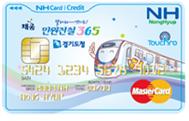 경기도민원전철365카드