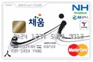 NH채움 인 카드