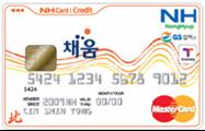 NH채움 지 카드