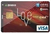 현대증권 신한 CMA 체크카드