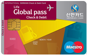 신한 글로벌패스 Check&Debit 카드