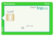신한카드 YOLO Triplus 체크