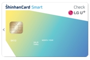 LG U+ 신한카드 Smart 체크