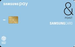삼성 페이 삼성카드 & POINT