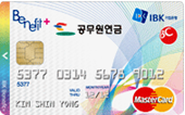 IBK 공무원 연금 카드