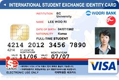 우리 국제 학생증 카드