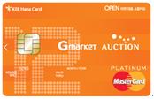 G마켓 옥션 카드