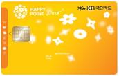 해피포인트 KB국민체크카드