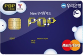 POP New우리V카드
