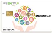 국민행복 삼성카드