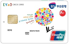 BNK부산 YO 체크카드