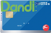 DGB대구 단디체크카드