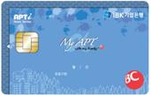IBK기업 My APT 카드