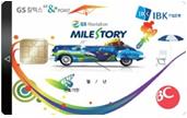 GS 마일스토리 카드