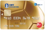 한국여자축구연맹후원 카드
