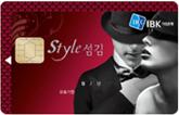 IBK style 섬김카드