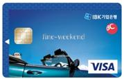 Fine-Weekend 카드
